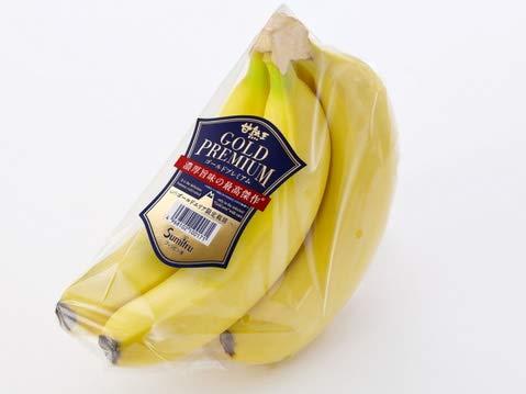 バナナの人気おすすめランキング15選【栄養満点!子供も大人も】