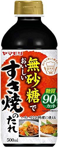 【2021年最新版】すき焼きのたれの人気おすすめランキング15選【アレンジ料理の作り方もご紹介!】のサムネイル画像