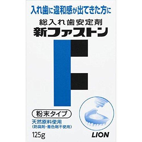 入れ歯安定剤人気おすすめランキング15選【快適な食生活を送る】
