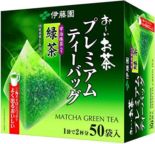 【2021年最新版】日本茶の人気おすすめランキング15選【全国の美味しいお茶を厳選!】のサムネイル画像