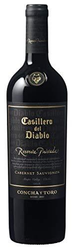 【2021年最新版】チリワインの人気おすすめランキング15選【コスパが良いのが魅力】