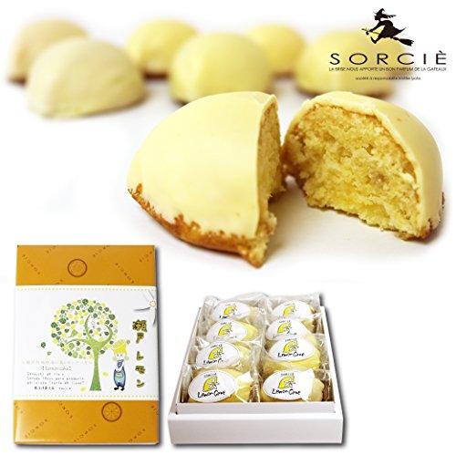レモンケーキの人気おすすめランキング15選【お取り寄せできるものも】のサムネイル画像