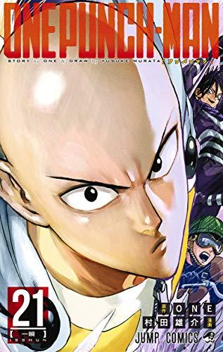 主人公最強アニメの人気おすすめランキング10選【2829票の頂点は!】のサムネイル画像
