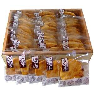 【ギフトに最適】高級煎餅の人気おすすめランキング15選【日本一美味しいと評されるものも】のサムネイル画像