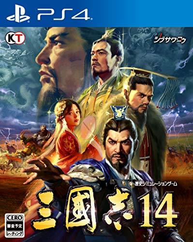 三国志大戦ゲームの人気おすすめランキング15選【2021年最新版】