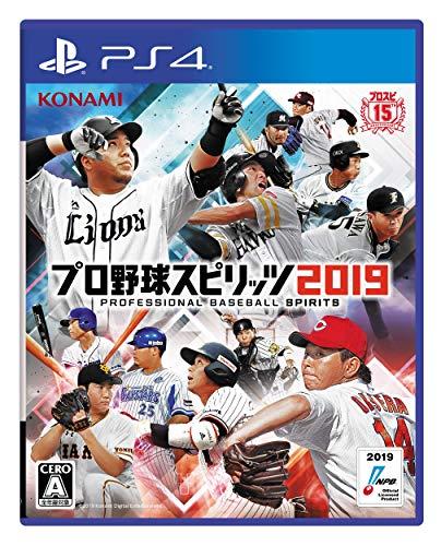 【野球ゲームマニア監修】野球ゲームの人気おすすめランキング15選【2021年最新版】