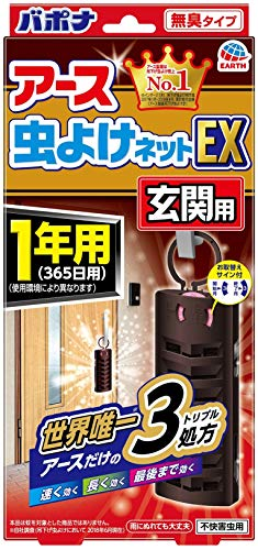 【2021年最新版】玄関の虫除け人気おすすめランキング15選【置き型から吊り下げ型まで】のサムネイル画像