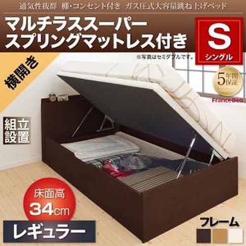 【2021年最新版】跳ね上げ式ベッドの人気おすすめランキング15選【収納に便利】