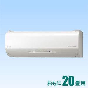 【2021年最新版】20畳用エアコンの人気おすすめランキング15選【ダイキン・パナソニック】