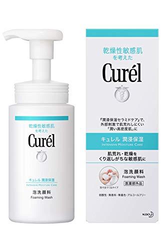50代洗顔の人気おすすめランキング17選【トラブル肌を守る】