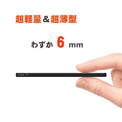 軽量モバイルバッテリーの人気おすすめランキング15選【Ankerも紹介】
