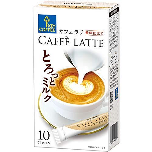 カフェラテの人気おすすめランキング15選【無糖もご紹介!】