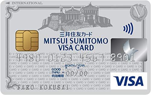 Visaクレジットカードの人気おすすめランキング27選【2020年最新版 ...
