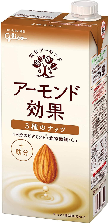 【2021年最新版】アーモンドミルクの人気おすすめランキング15選【ダイエットにも!】のサムネイル画像