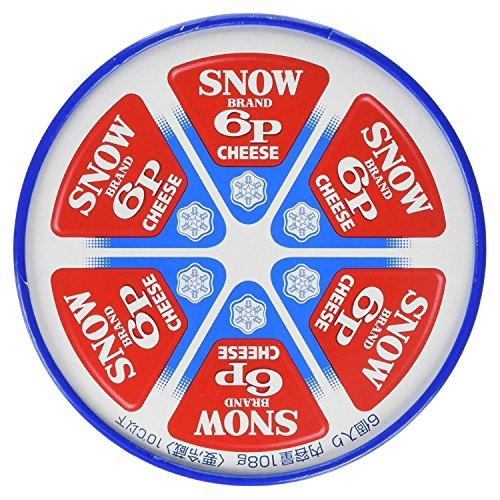 プロセスチーズの人気おすすめランキング15選【2021年最新版】のサムネイル画像