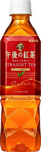 ペットボトル紅茶の人気おすすめランキング15選【紅茶花伝も!】