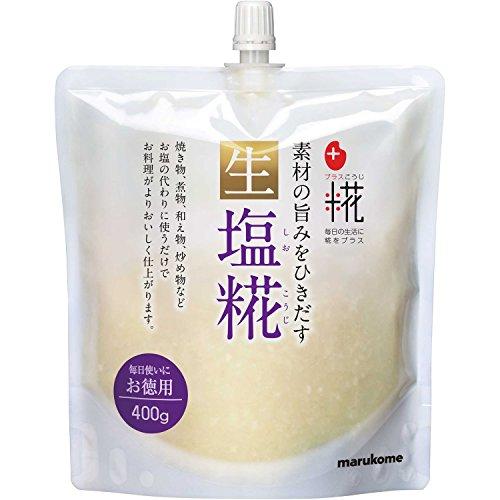 【2021年最新版】塩麹の人気おすすめランキング15選【マルコメ・ハナマルキ】