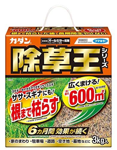 除草剤の人気おすすめランキング20選【最強の除草剤を紹介!】のサムネイル画像