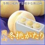 桃の人気おすすめランキング15選【日本一美味しい品種は?糖度が高いものも紹介】