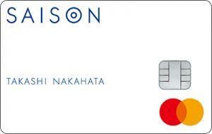 SAISON CARD Digitalってどんなカード?メリットと使い方をまとめましたのサムネイル画像