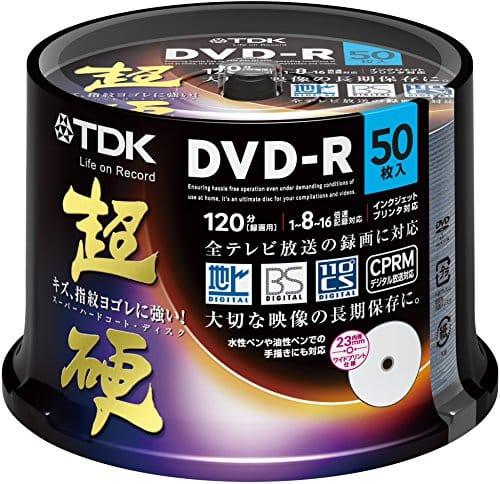 DVD-Rのおすすめ人気ランキング20選【CPRM対応やデータ用】|セレクト ...