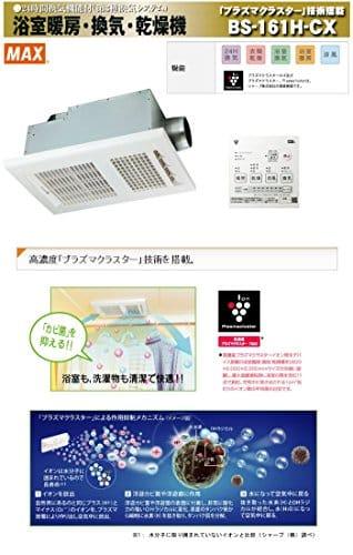 https://images-fe.ssl-images-amazon.com/images/I/51DOEkjXA8L.jpg