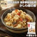 https://thumbnail.image.rakuten.co.jp/@0_mall/giftland-showa/cabinet/food/hanamidori/item/img_46817-03.jpg?_ex=128x128