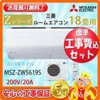 https://item-shopping.c.yimg.jp/i/g/denshonet_msz-zw5619s