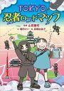 https://thumbnail.image.rakuten.co.jp/@0_mall/book/cabinet/1637/9784864121637.jpg?_ex=128x128