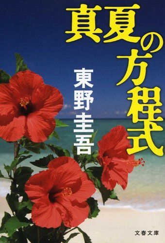 https://images-fe.ssl-images-amazon.com/images/I/510zgUu4dkL.jpg