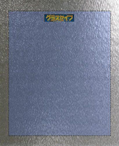 https://images-fe.ssl-images-amazon.com/images/I/51DxwQ1xlML.jpg