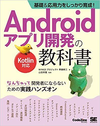 https://thumbnail.image.rakuten.co.jp/@0_mall/rakutenkobo-ebooks/cabinet/2703/2000002952703.jpg?_ex=128x128