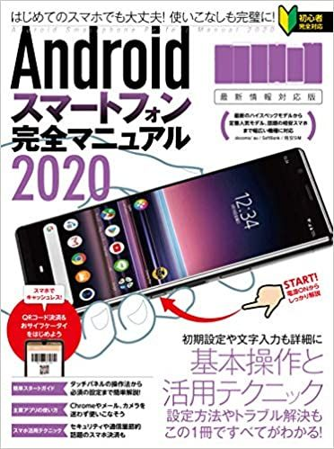 https://thumbnail.image.rakuten.co.jp/@0_mall/book/cabinet/4131/9784866364131.jpg?_ex=128x128