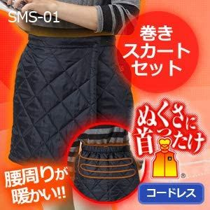 https://thumbnail.image.rakuten.co.jp/@0_mall/nst21/cabinet/green10/a5672byhy181127-30b.jpg?_ex=128x128