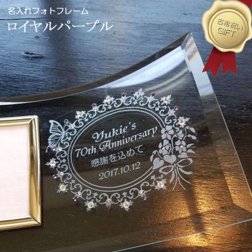 https://image.rakuten.co.jp/bloomgift/cabinet/kanreki/imgrc0082879988.jpg