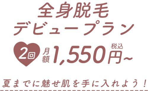 アイテムID:5736545の画像1枚目
