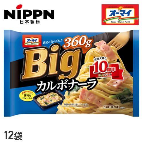https://imagegooranking.candle.co.jp/item/image/normal500/20668-1.jpg?time=1553058865&now=1595985118