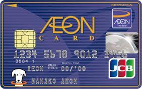 イオンカード(WAON一体型)のメリット・審査難易度やキャンペーンまとめのサムネイル画像