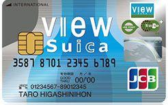 JREポイントが貯まるクレジットカードのおすすめ人気ランキング12選のサムネイル画像