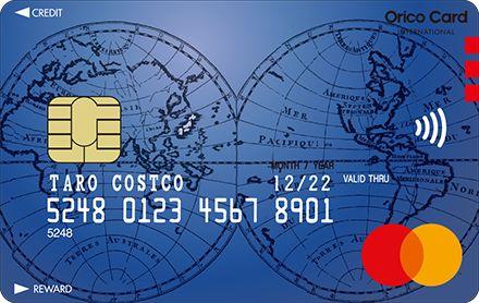 コストコグローバルカードのメリットは?デメリットやお得情報をご紹介のサムネイル画像