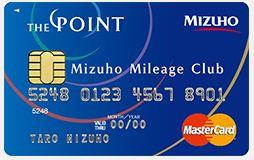 みずほマイレージクラブカードのメリット、デメリットと申込方法などのサムネイル画像