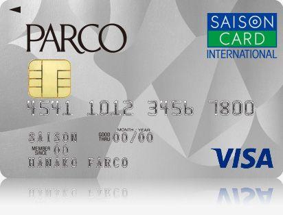 PARCOカードのメリットは何?デメリットや口コミ評判をご紹介!のサムネイル画像