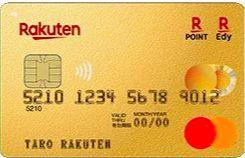 プライオリティパス対応クレジットカードの人気おすすめランキング15選のサムネイル画像