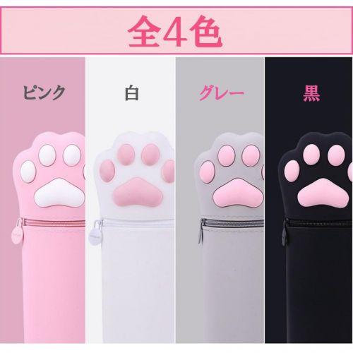 https://item-shopping.c.yimg.jp/i/g/panni2-shop_ywyypencaseb