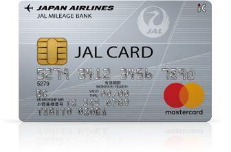 JAL 普通カードの審査は甘い?審査基準と申し込み方法を解説のサムネイル画像