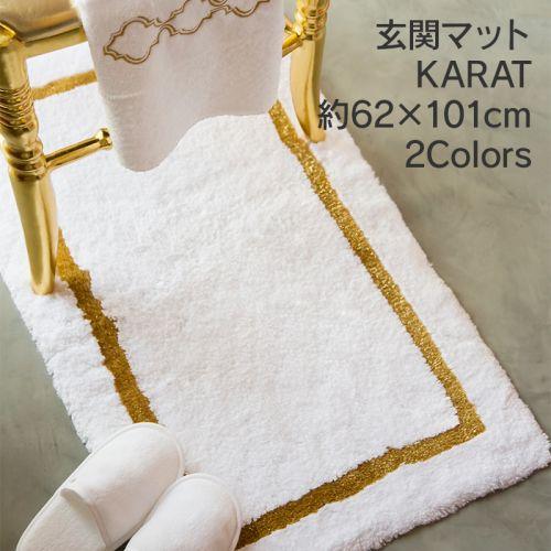 https://thumbnail.image.rakuten.co.jp/@0_mall/harukanatumi/cabinet/habidecor04/karat62101.jpg?_ex=128x128