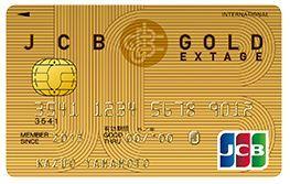 【20代限定】JCB GOLD EXTAGEの審査・特典まとめ!JCBゴールドとの違いものサムネイル画像