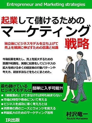 https://images-fe.ssl-images-amazon.com/images/I/61M10EZ5izL.jpg