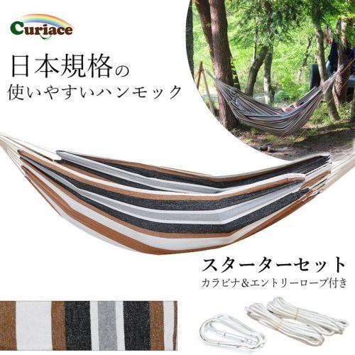 https://thumbnail.image.rakuten.co.jp/@0_mall/baroness/cabinet/item2/ct-ham-cf-ss-1-r_8.jpg