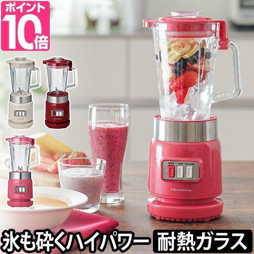 https://thumbnail.image.rakuten.co.jp/@0_mall/importshopaqua/cabinet/zoom/a/10/rclt-glc.jpg